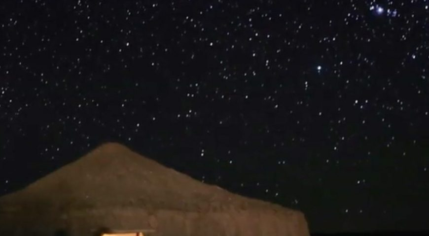 capricornioexpediciones-cominunidades-videos-astronomia-ancestral-900x900